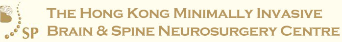 Neurosurgeon Hong Kong – Neurosurgery Clinic | The Hong Kong Minimally Invasive Brain & Spine Neurosurgery Centre